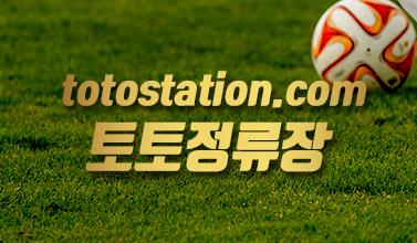 토토사이트 토토정류장 logo
